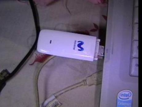 20121026182033-dispositivo-de-internet-movil.jpg